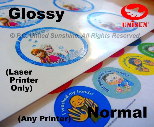 x100pcs A4 STICKER PAPER (Glossy) Grade A HIGH QUALITY Label Stickers